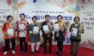 ♥새날초등학교 어르신들의 수상을 축하드립니다♥