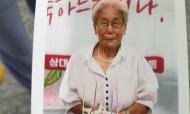 경로식당 회원 8월 생신잔치