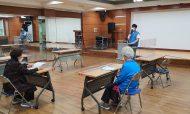 노인사회활동지원사업 5월 참여자교육