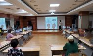 노인사회활동지원사업 2/4분기 팀장간담회