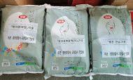 교통질서연합회 쌀 후원